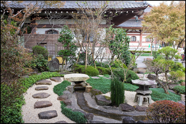 terrasse jardin japonais cool terrasse avec jardin japonais terrasse nieppe with terrasse. Black Bedroom Furniture Sets. Home Design Ideas